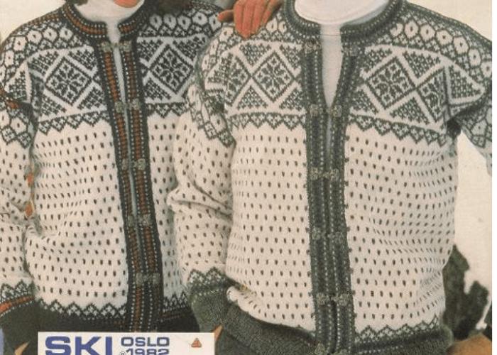 2331 VM Oslo 1982