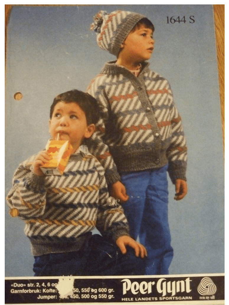 suf pg 1644 Duo
