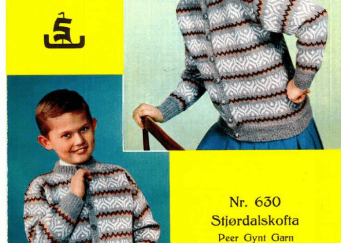 SUF SE 630 Stjørdal