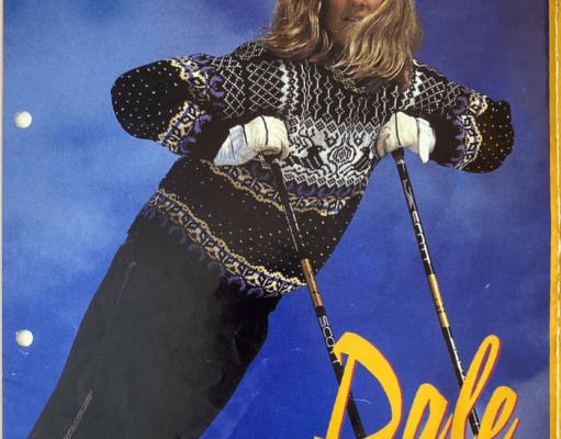DA Skipool 1990